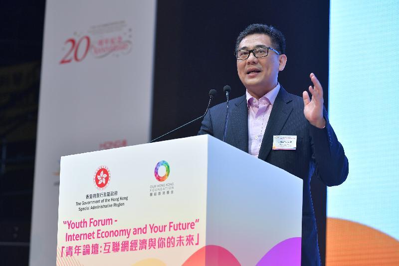 政府資訊科技總監楊德斌今晚(四月十二日)在互聯網經濟峰會「青年論壇:互聯網經濟與你的未來」上致閉幕辭。