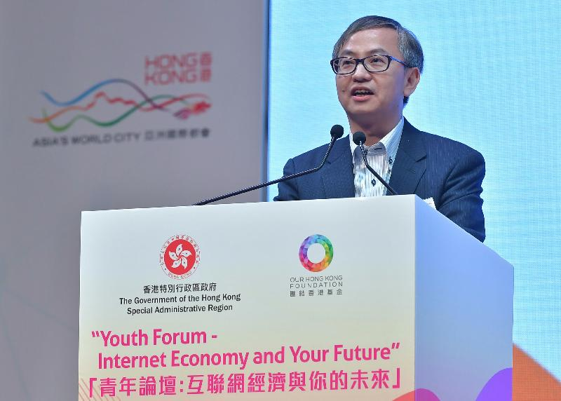 "The Under Secretary for Innovation and Technology, Dr David Chung, delivers the opening address at the Internet Economy Summit 2017 ""Youth Forum – Internet Economy and Your Future"" tonight (April 12)."