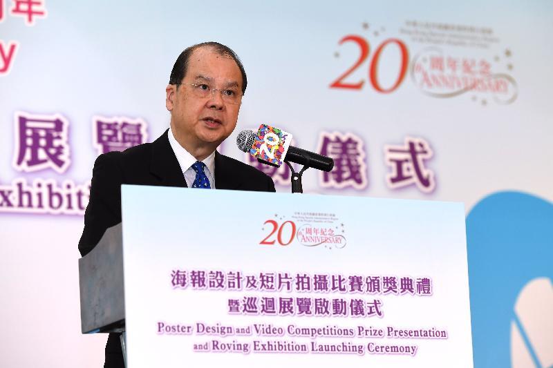 香港特別行政區成立二十周年海報設計及短片拍攝比賽頒獎典禮暨巡迴展覽啟動儀式今日(四月十四日)在愉景新城舉行。圖示政務司司長張建宗在儀式上致辭。