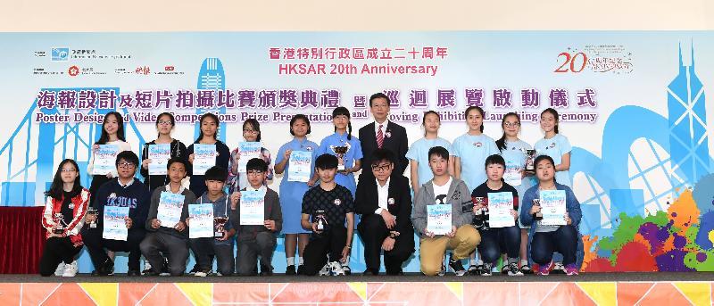 慶典統籌辦公室主任梁松泰今日(四月十四日)頒發「攜手同行」短片拍攝比賽(中學組)各奬項,並與得獎者合照。