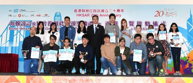 政府新聞處處長黃智祖今日(四月十四日)頒發「攜手同行」短片拍攝比賽(公開組)各奬項,並與得獎者合照。