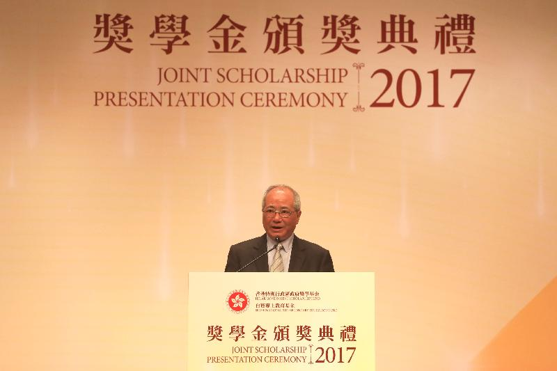 The Secretary for Education, Mr Eddie Ng Hak-kim, speaks at the HKSAR Government Scholarship Fund and Self-financing Post-secondary Education Fund Joint Scholarship Presentation Ceremony today (April 18).