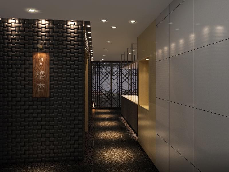 Japanese Restaurant Management Company Cu0026 Higo Dining Co Ltd Announced  Today (April 21) That.
