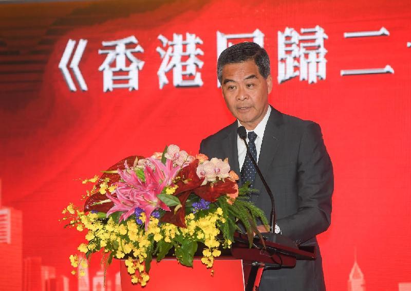 行政長官梁振英今日(四月二十二日)上午出席《香港回歸二十周年》紀念冊(套裝)首發儀式。圖示梁振英在儀式上致辭。