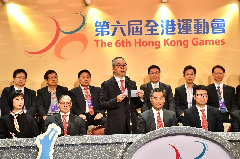 民政事務局局長劉江華今日(四月二十三日)在第六屆全港運動會開幕典禮上致辭,鼓勵市民入場觀賞比賽,為運動員打氣。