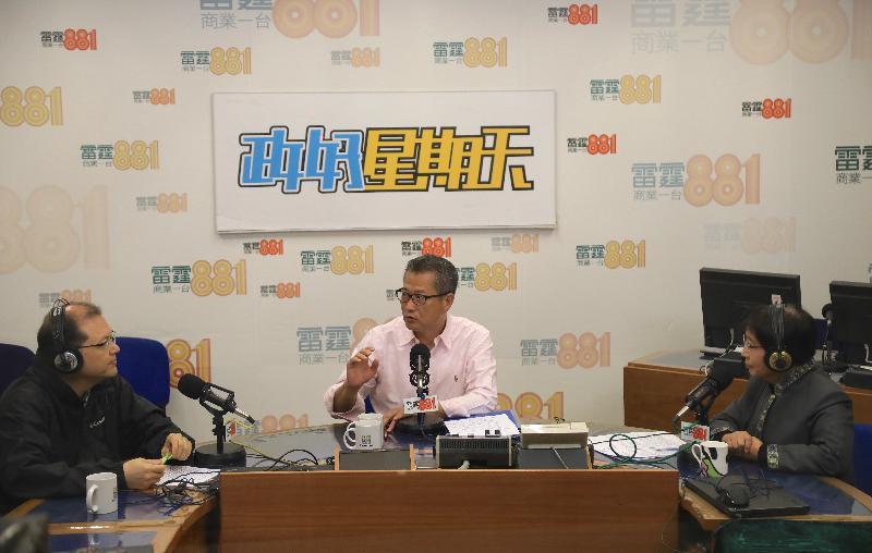 財政司司長陳茂波(中)今早(四月二十三日)出席商業電台節目「政好星期天」。