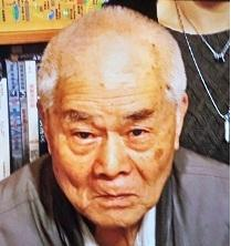 Lam Kwok-po is about 1.6 metres tall, 59 kilograms in weight and of medium build. He has a round face with yellow complexion and short white hair. He was last seen wearing a dark jacket, a white shirt, dark grey trousers and black shoes.