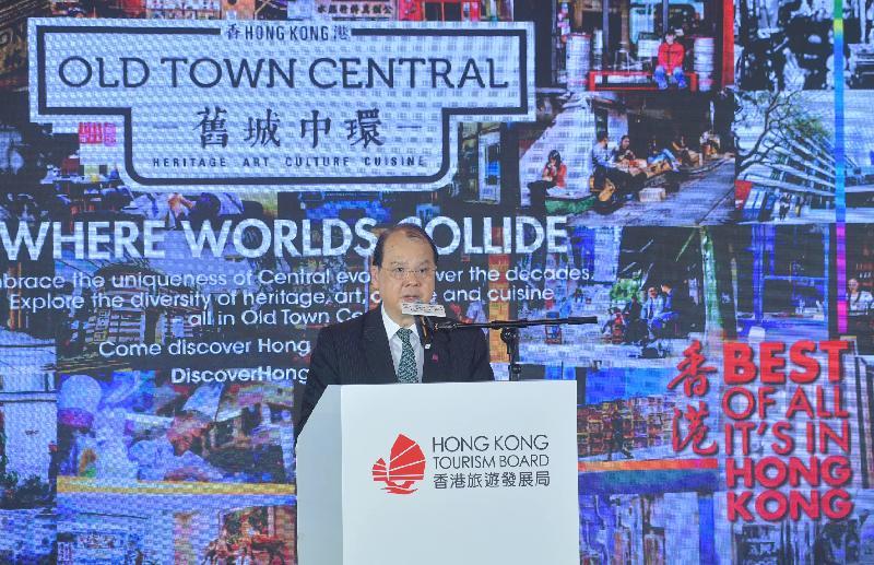 政務司司長張建宗今日(四月二十六日)出席在中環元創方舉行的「舊城中環」啟動禮,並在典禮上致辭。