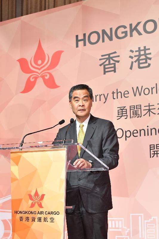 行政長官梁振英今日(四月二十六日)晚上出席香港貨運航空開幕誌慶酒會,並在活動上致辭。