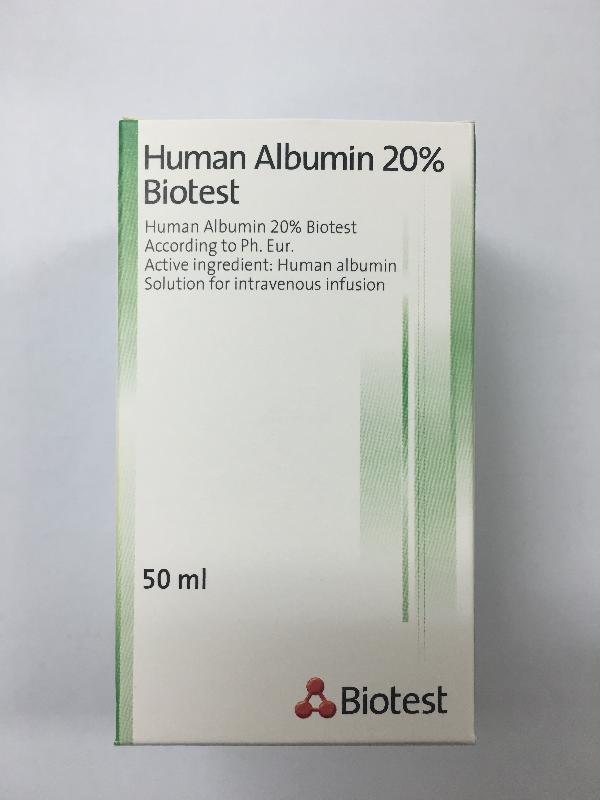 衞生署今日(四月二十七日)同意因潛在品質問題從市面回收19個批次的Biotest人類白蛋白滴注劑20%。