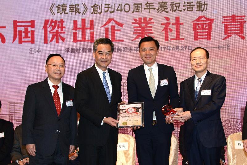 行政長官梁振英今日(四月二十七日)出席鏡報「第六屆傑出企業社會責任獎」頒獎典禮。圖示梁振英(左二)頒發獎項予得獎者。
