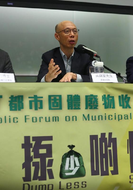 環境局局長黃錦星今日(四月二十七日)晚上出席「都市固體廢物收費」公眾論壇。他呼籲社會各界及早為都市固體廢物收費的實施作好準備,實踐惜物減廢的低碳生活,以響應「揼少啲、慳多啲」。 「都市固體廢物收費」公眾論壇由環境保護署(環保署)主辦,讓市民深入了解都市固體廢物收費的建議落實安排。第二場公眾論壇於五月十三日在荃灣官立中學禮堂舉行,歡迎市民報名參加。查詢可致電3528 0194或3528 0134與環保署聯絡。
