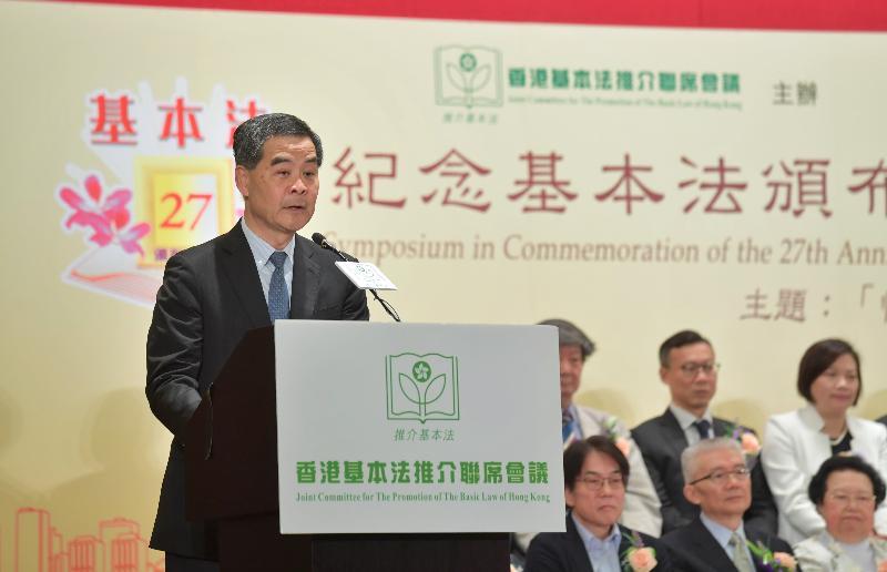 行政長官梁振英今早(四月二十九日)出席香港基本法推介聯席會議舉辦的「紀念《基本法》頒布二十七周年研討會」。圖示梁振英致開幕辭。