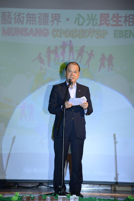 政務司司長張建宗今日(四月二十九日)出席心光盲人院暨學校120周年「藝術無疆界 心光民生相輝映」天才表演,並在活動上致辭。