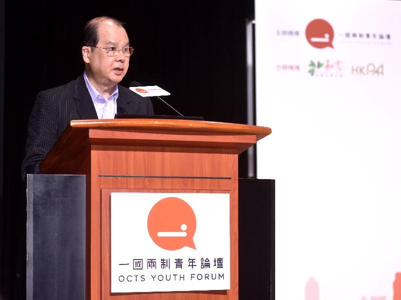 政務司司長張建宗今日(四月三十日)在一國兩制青年論壇成立典禮暨回歸20周年研討會上致辭。