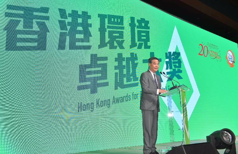 行政長官梁振英今日(五月四日)在香港會議展覽中心出席二○一六香港環境卓越大獎頒獎典禮,並在典禮上致辭。