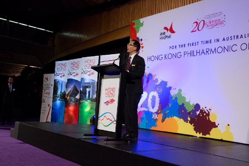 香港駐悉尼經濟貿易辦事處處長區松柏今晚(悉尼時間五月五日)在悉尼歌劇院於香港管弦樂團悉尼演奏會前酒會上致辭。
