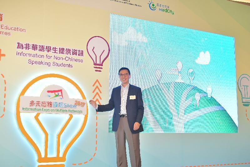 教育局副局長楊潤雄今日(五月六日)主持「多元出路資訊SHOW 2017」開幕典禮。