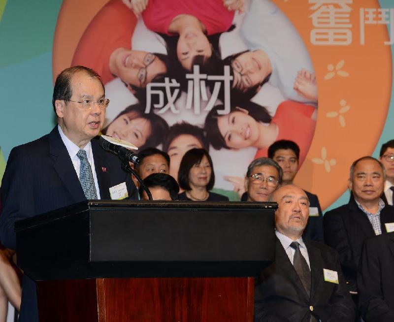 政務司司長張建宗今日(五月八日)晚上出席香港青少年發展聯會第六屆委員會就職典禮,並於典禮上致辭。