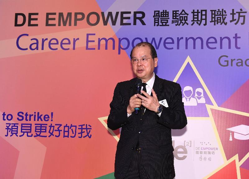 政務司司長張建宗今日(五月十日)在DE Empower體驗期職坊畢業禮上致辭。