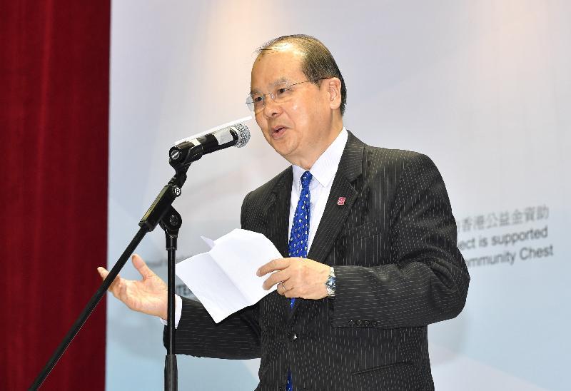 政務司司長張建宗今日(五月十一日)在香港青年獎勵計劃第95屆銀章頒獎典禮上致辭。