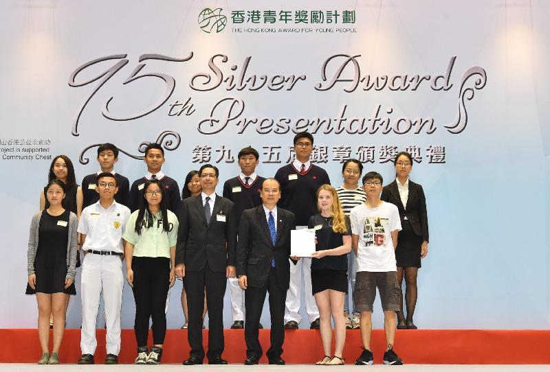 政務司司長張建宗(前排右三)今日(五月十一日)出席香港青年獎勵計劃第95屆銀章頒獎典禮,並與獎勵計劃理事會主席羅仁禮(前排中)和部分得獎者合照。
