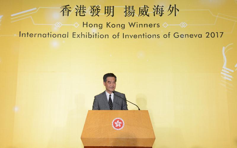 行政長官梁振英今日(五月十一日)在添馬政府總部出席第45屆日內瓦國際發明展得獎者慶祝酒會。圖示梁振英在酒會上致辭。