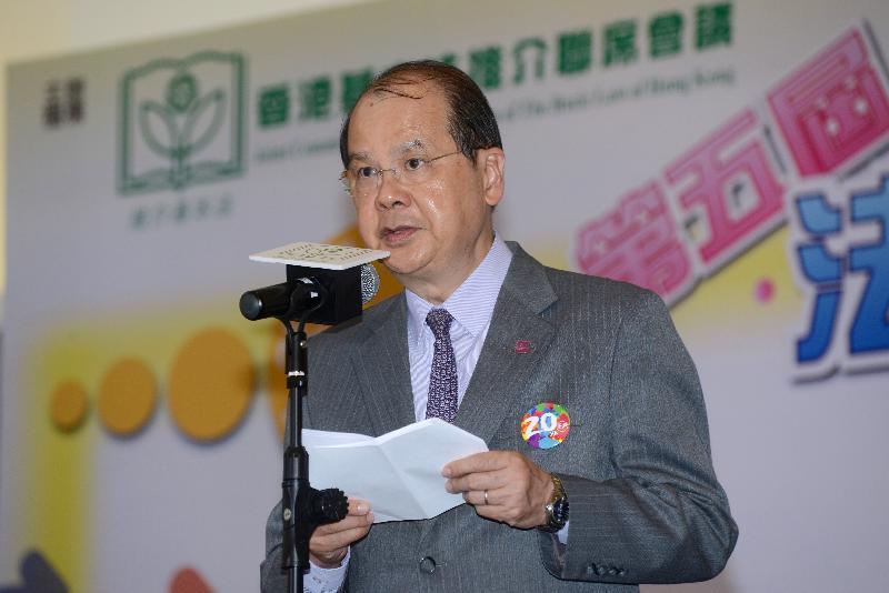 政務司司長張建宗今日(五月十三日)在「第五屆法制先鋒問答比賽」頒獎典禮上致辭。