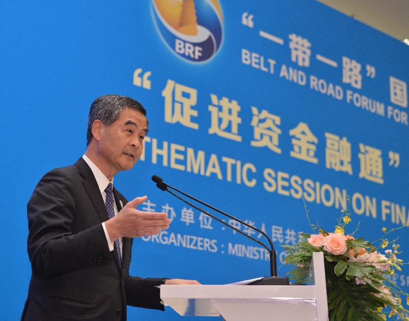 行政長官梁振英今日(五月十四日)在北京國家會議中心出席「一帶一路」國際合作高峰論壇。圖示梁振英下午在「資金融通」主題會議上作嘉賓發言。