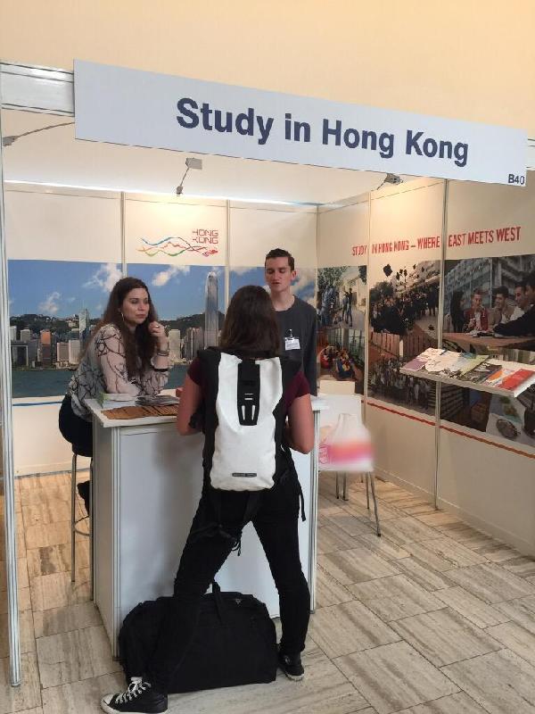 香港駐柏林經濟貿易辦事處參與於五月十二至十三日(柏林時間)在柏林舉行的Study World 2017國際教育展覽會。圖示展覽會中的香港攤位。