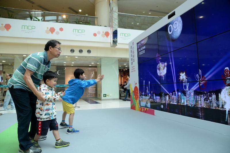 「香港特別行政區成立二十周年巡迴展覽」今日(五月十九日)移師將軍澳新都城中心三期商場舉行第二場展覽。圖示小朋友參與展覽的互動遊戲。