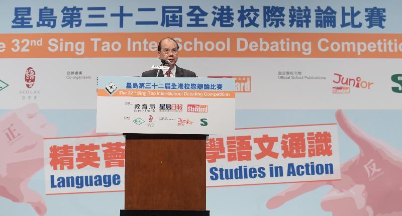 政務司司長張建宗今日(五月十九日)在星島第三十二屆全港校際辯論比賽總決賽上致辭。
