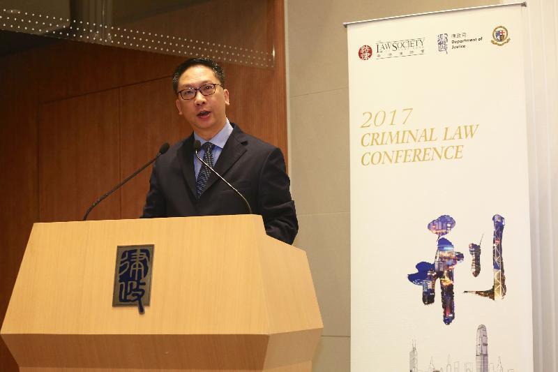 律政司司長袁國強資深大律師今日(五月二十日)在「二○一七年刑事法律研討會」上致辭。