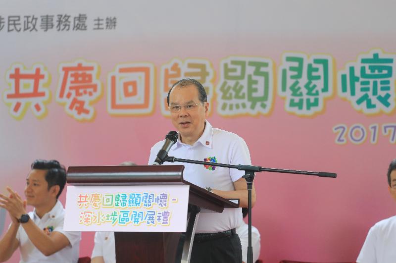 政務司司長張建宗今日(五月二十日)在深水埗主持「共慶回歸顯關懷」計劃開展禮。圖示張建宗在開展禮上致辭。