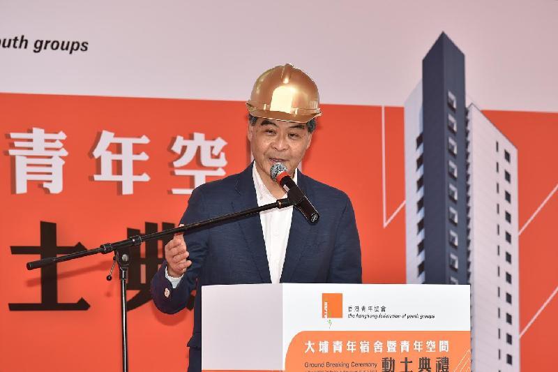 行政長官梁振英今日(五月二十日)下午在香港青年協會大埔青年宿舍暨青年空間動土典禮上致辭。