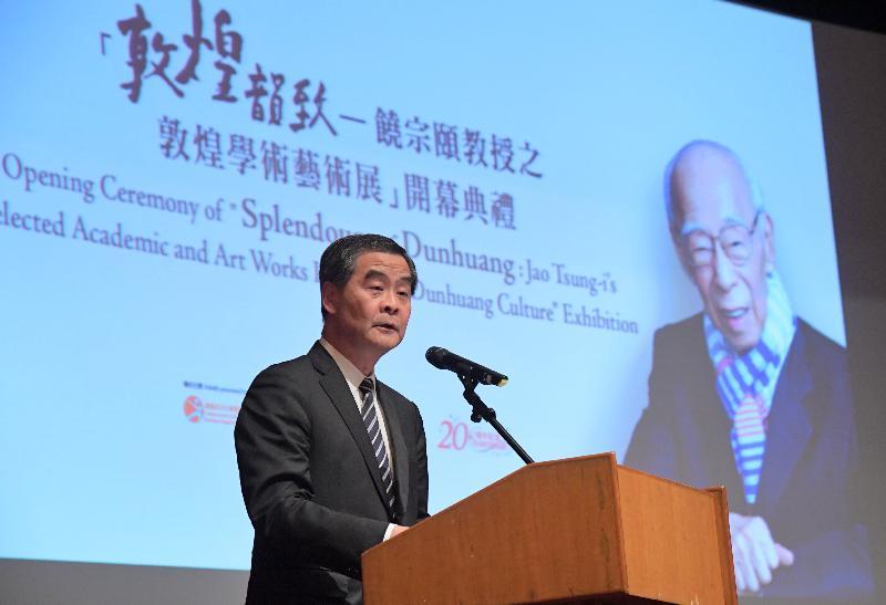 行政長官梁振英今日(五月二十三日)在香港文化博物館出席「敦煌韻致--饒宗頤教授之敦煌學術藝術展」開幕典禮,並在典禮上致辭。