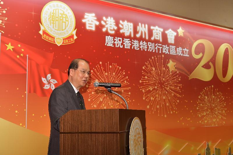 政務司司長張建宗今日(五月二十三日)晚上出席香港潮州商會「慶祝香港特別行政區成立二十週年系列活動」啟動禮,並在典禮上致辭。