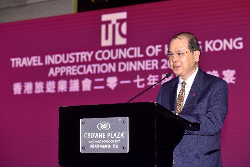 署理行政長官張建宗今日(五月二十五日)在香港旅遊業議會二○一七年答謝晚宴上致辭。
