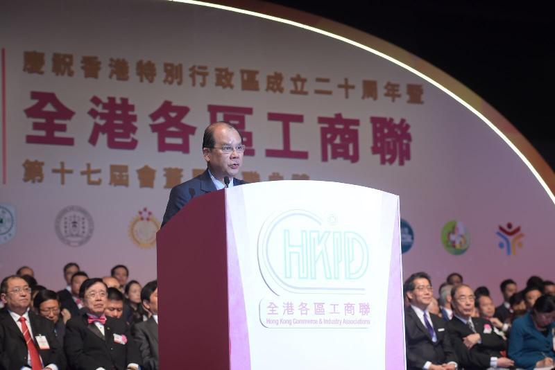 政務司司長張建宗今日(五月二十五日)出席全港各區工商聯第十七屆會董局就職典禮,並於典禮上致辭。