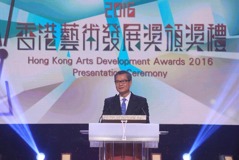 署理行政長官陳茂波今日(五月二十六日)在2016香港藝術發展獎頒獎禮上致辭。