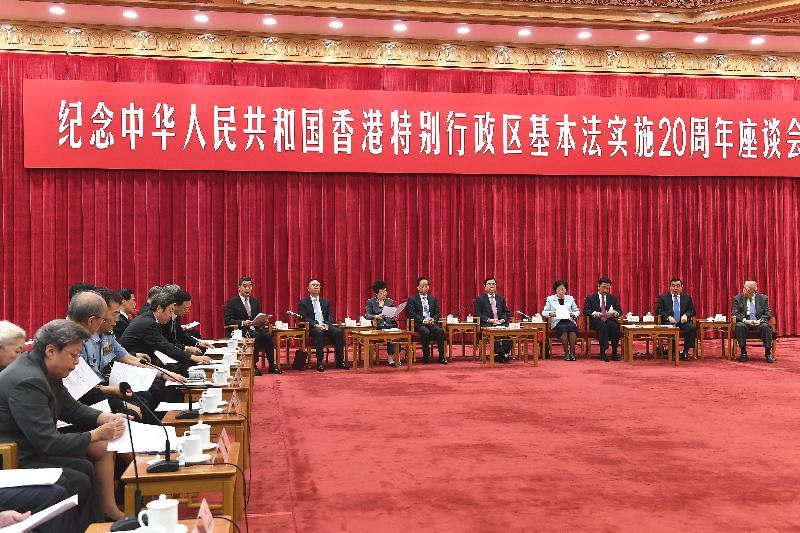 行政長官梁振英(右九)今日(五月二十七日)在北京出席紀念中華人民共和國《香港特別行政區基本法》實施二十周年座談會。