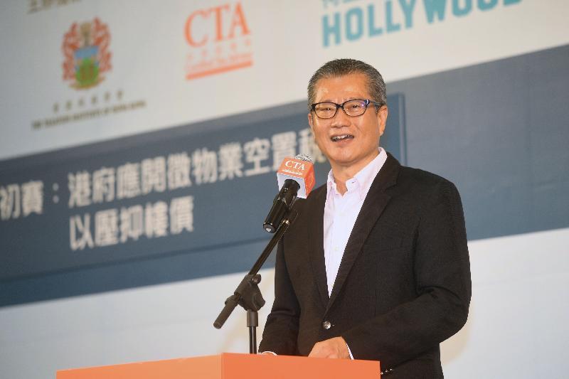 署理行政長官陳茂波今日(五月二十七日)出席香港稅務學會「全港大專學生稅務辯論比賽2017」,並在活動上致辭。