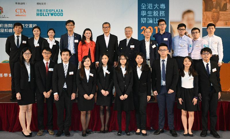 署理行政長官陳茂波(後排左六)今日(五月二十七日)出席香港稅務學會「全港大專學生稅務辯論比賽2017」,並與香港稅務學會會長楊嘉燕(後排左五)、參賽學生及其他嘉賓合照。