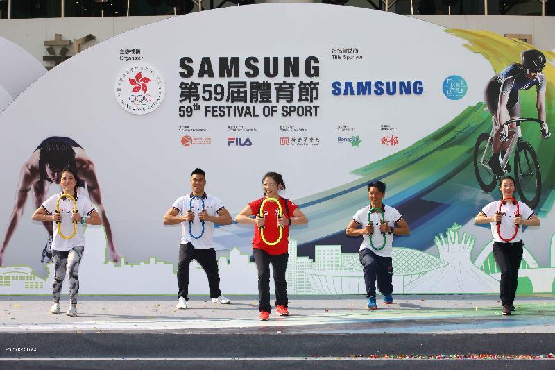 「Samsung第60屆體育節--嘉年華暨閉幕典禮」於六月三和四日(星期六及日)在尖沙咀九龍公園舉行。圖示「Samsung第59屆體育節」體育示範環節。