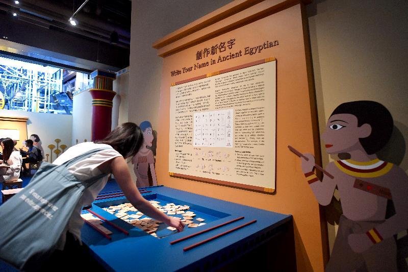 香港科學館本年度重點展覽「香港賽馬會呈獻系列:永生傳說--透視古埃及文明」明日(六月二日)起舉行。圖示互動展品「創作新名字」。