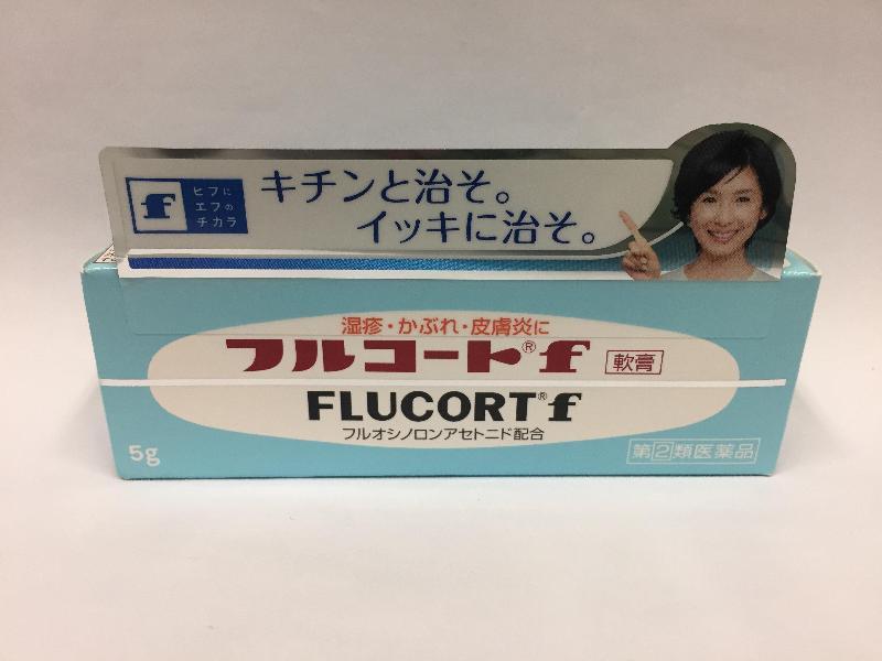 以日文標籤的藥膏產品