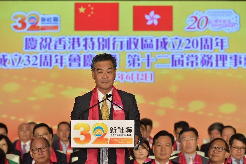 行政長官梁振英今日(六月二日)在新界社團聯會慶祝香港特別行政區成立二十周年、成立三十二周年會慶暨第十二屆常務理事就職典禮酒會上致辭。