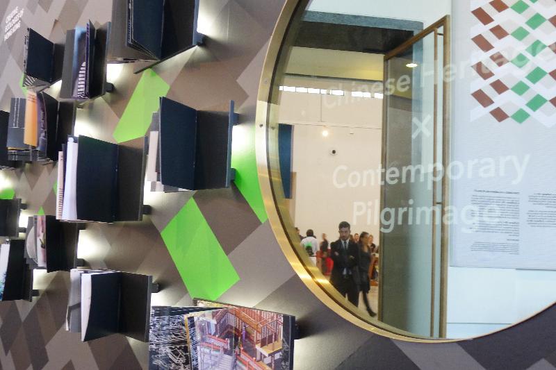 「Confluence‧20+」設計展香港站於六月六日(星期二)至六月二十八日在香港大會堂低座一樓展覽廳舉行。圖示今年四月在米蘭設計周期間舉行的「Confluence‧20+」設計展。