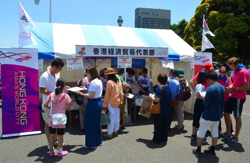 慶祝香港特別行政區成立二十周年的「香港杯」龍舟賽今日(六月四日)在日本橫濱山下公園海旁舉行。圖示遊人參觀香港駐東京經濟貿易辦事處設立的攤位,了解香港的最新發展。