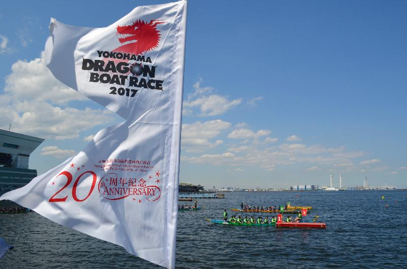 Paddlers compete for the Hong Kong Special Administrative Region 20th Anniversary Cup at the Yokohama Dragon Boat Races at Yamashita Park in Yokohama, Japan, today (June 4).